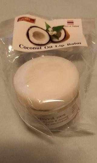 coconut oil lip balm