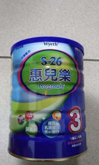 🚚 S-26惠兒樂3