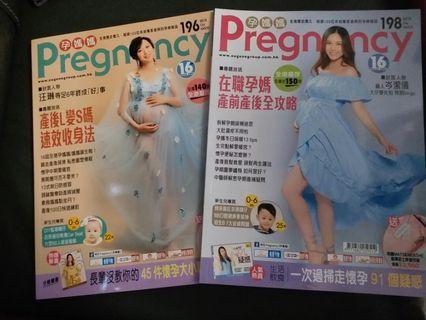 $15/2本 孕媽媽 Pregnancy 雜誌