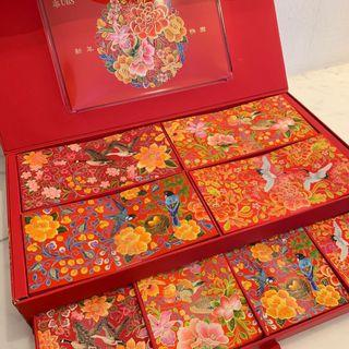 UBS 2019 CNY red packet set (new!)