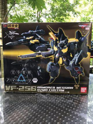 Macross Frontier VF-25S Armored Parts Only