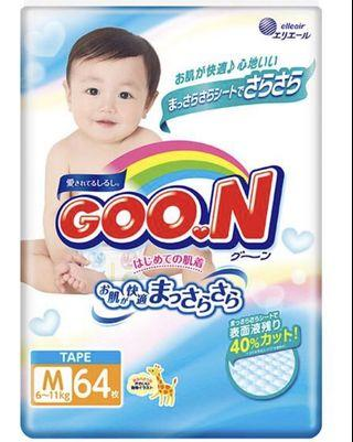 Goon M tape diapers