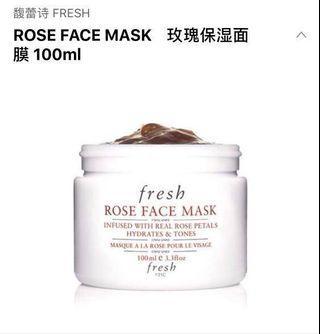 Fresh Rose Face Mask 玫瑰保濕面膜100ml 免稅店代購限時特價