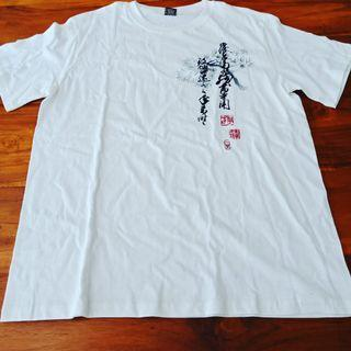 T-shirt from Japan