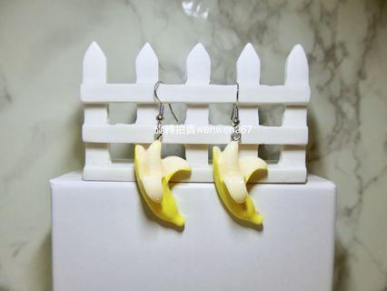 香蕉造型可愛耳環 耳鉤 925鋼印
