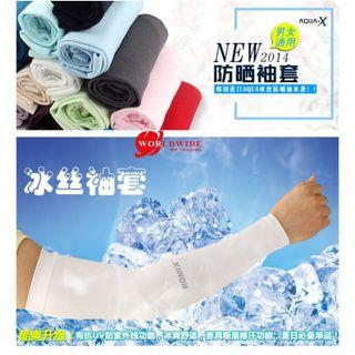 Premium Cooling Arm Sleeves