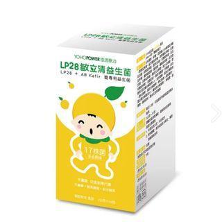 包郵 現貨 台灣 LP28敏立清益生菌 第四代菌株升級版 多多原味 (30條/盒) 幫助消化 防便秘