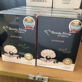 [特價] @cosme 第一名 台灣 我的美麗日記 黑珍珠煥白面膜 (1盒8片) My Beauty Diary Black Pearl Brightening Mask