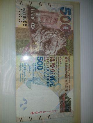 獅子號 豐500元 紙幣 618888