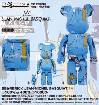 Bearbrick 400%+100% 1000% Jean Michel