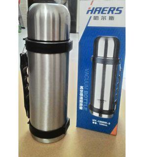 Stainless steel Vacumm Flask/Bottle (1200ml) with hand grip and strap
