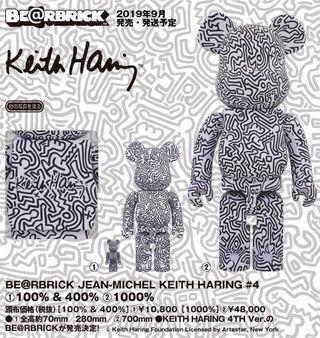Bearbrick 400%+100% Keith #4
