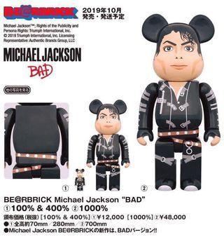 Bearbrick 400%+100% 1000% Michael Jackson