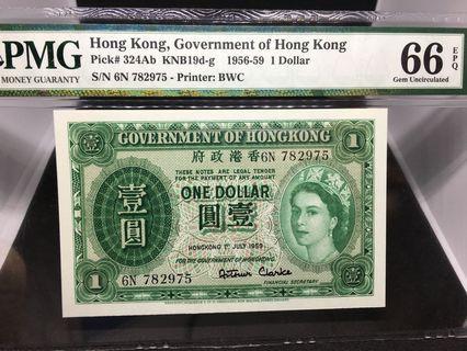 59年 香港政府 壹圓 6N 782975 66EQ