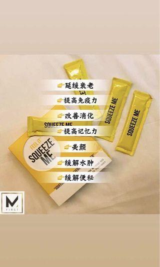 Lemon Detoxification