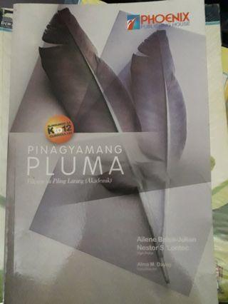 Pinagyamang Pluma SHS