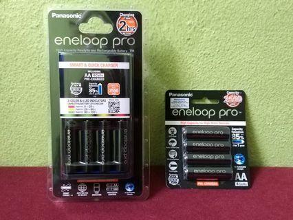 Panasonic Eneloop Pro Battery