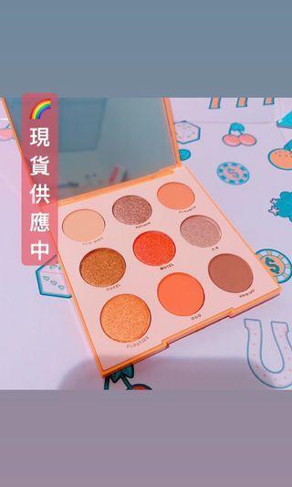 ‼️現貨24小時出|Colourpop 眼影盤 SOL 太陽盤 暖橘色眼影