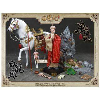 Inflames Toys IFT 013 Story Of A Journey To The West - Tang Monk & The White Dragon Horse