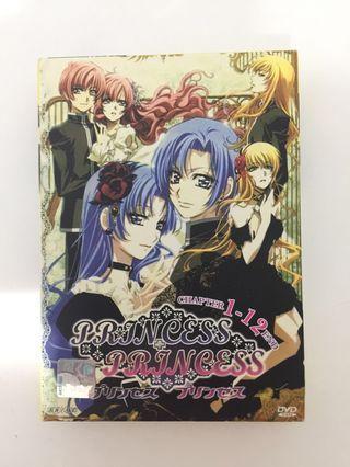 DVD - Princess Princess