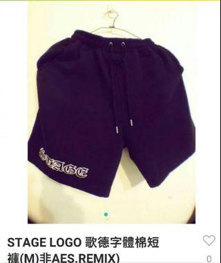 🚚 (清倉)stage 哥德短褲