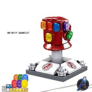 Marvel End Game Infinity Gauntlet Iron Man Red Avengers Super Heroes