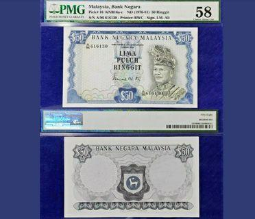 🚚 Malaysia 1976-81 , 3rd Series Rm50 Ringgit pmg58 p#16