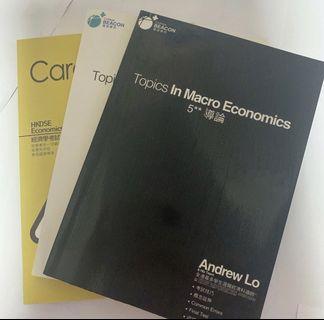 全新DSE Econ notes