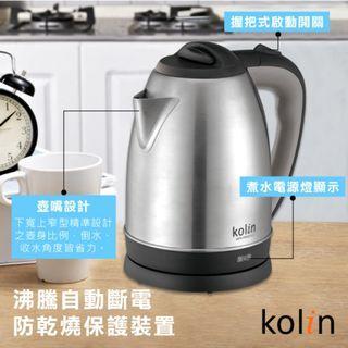歌林  Kolin-2.0L  不銹鋼快煮壺  KPK-MN2011