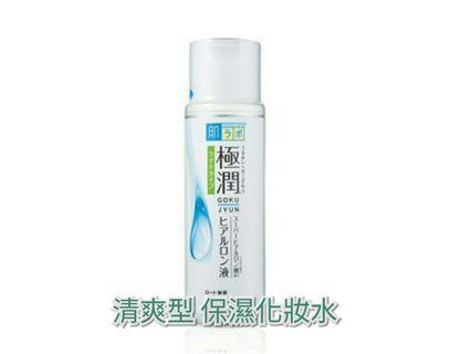 🚚 樂敦肌研極潤保濕化妝水 清爽型瓶裝 170ml
