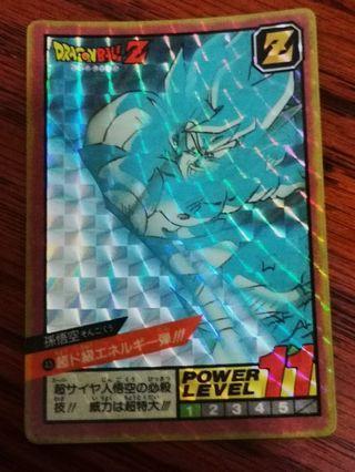 龍珠激鬥閃卡no. 45。92年初版