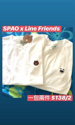 🇰🇷韓國直送 SPAO x Line Friends Tee 刺繡上衣 $138兩件‼️