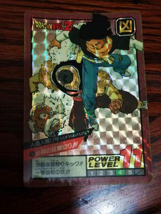 龍珠激鬥閃卡咭no.78。92年初版