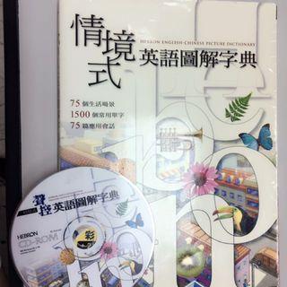 LiveABC情境式英語圖解字典 附CD ROM 200.-