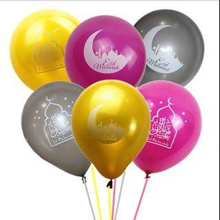 🚚 Muslim Islamic EID Mubarak Party Decoration Latex Balloons