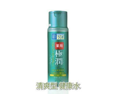 🚚 樂敦肌研極潤健康水 清爽型瓶裝