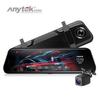 Anytek T12+ Rearview Camera