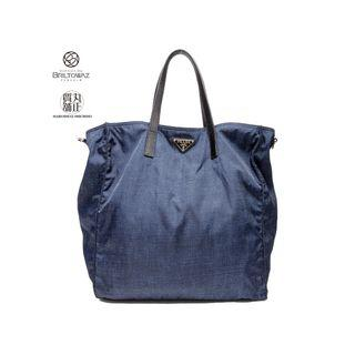 Prada BN2641 - Tessuto Stampat Tote Bag in Blue Denim Colour