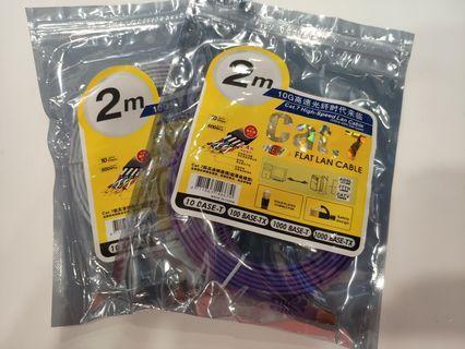 🚚 2M Cat.7 Lan Cable
