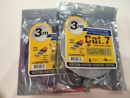 🚚 3M Cat.7 Lan Cable