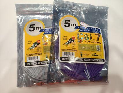 🚚 5M Cat.7 Lan Cable
