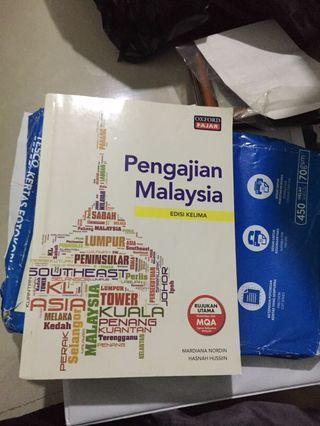 Buku Pengajian Malaysia