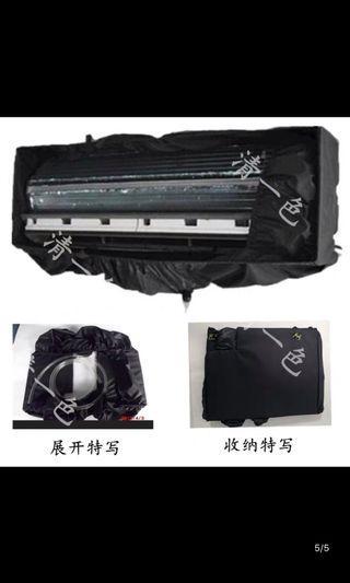1-1.5匹分體冷氣機清洗袋