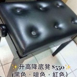 全新 可升降 鋼琴椅 琴凳 (已安裝好) piano stool chair 黑色 鋼琴 用品