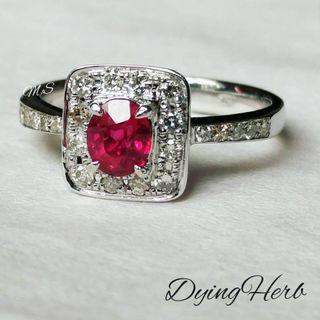 Natural Ruby & Diamond White Gold 750 Ring