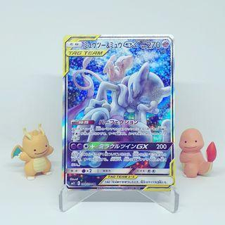Mewtwo & Mew GX tag team Pokemon Card