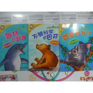 學習成長系列 有兩文三語CD