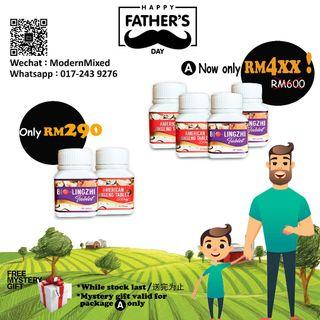 Wellous father's day special offer ! ( Ginseng + Lingzhi )