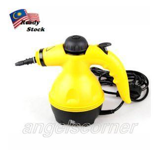Multi Purpose Electric Steam Cleaner Portable Handheld Steamer