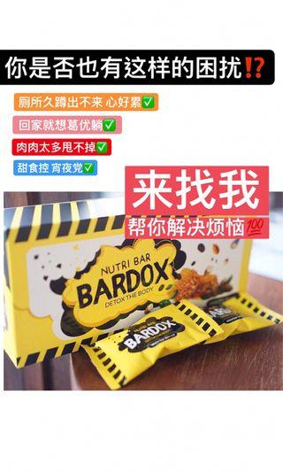 🚚 Bardox / meal replacement / detoxbar